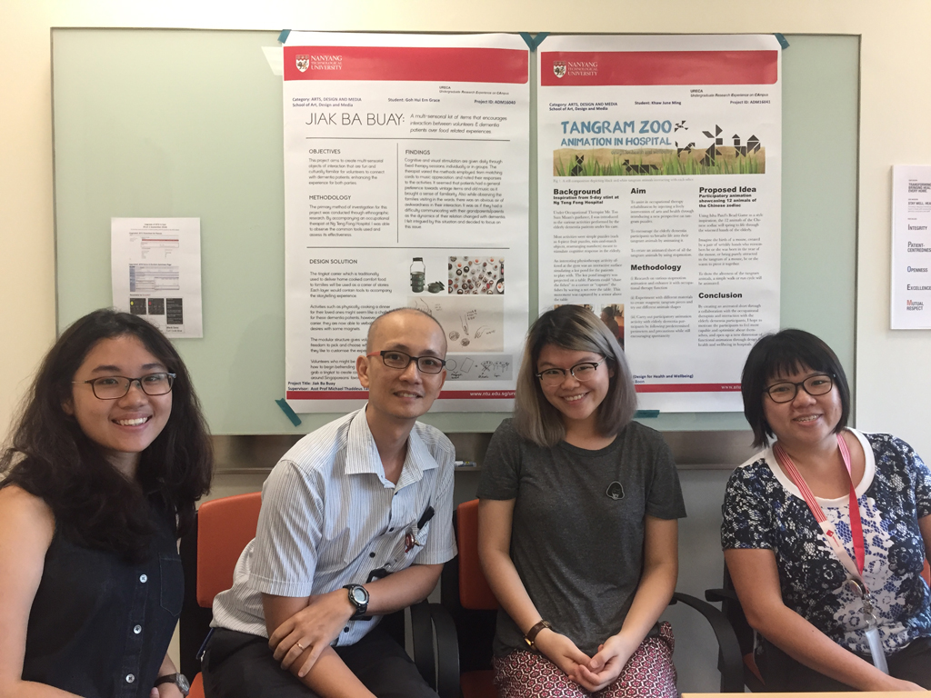 URECA Art and Design for Health and Wellbeing Projects, in partnership with Ng Teng Fong General Hospital